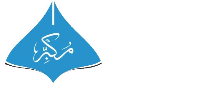 Mukabbir